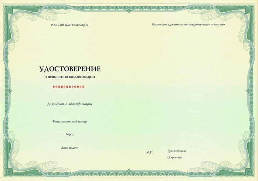 Получить сертификат медсестры с перерывом стажа более 5 лет